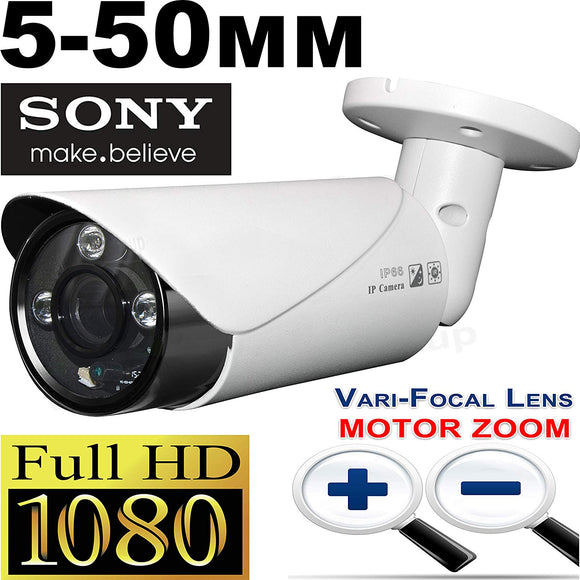 Long Range Outdoor Camera 5-50mm