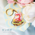 Load image into Gallery viewer, Celeste Acrylic Charm - Animal Crossing New Horison