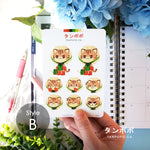 Load image into Gallery viewer, Strawberry Farmer - Vinyl Sticker Sheets