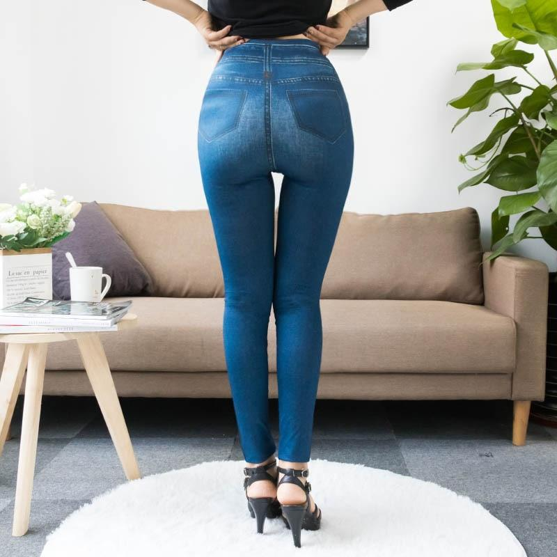 Butt push-up Jeggings - Clearance Sale - Viki Body