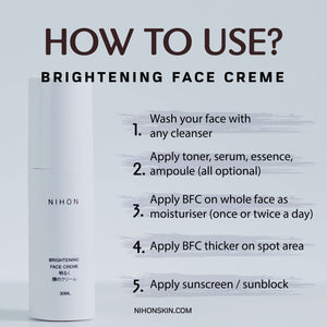 Brightening Face Creme (Travel Pack)