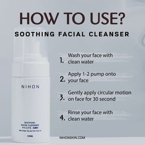 Soothing Facial Cleanser (Travel pack)
