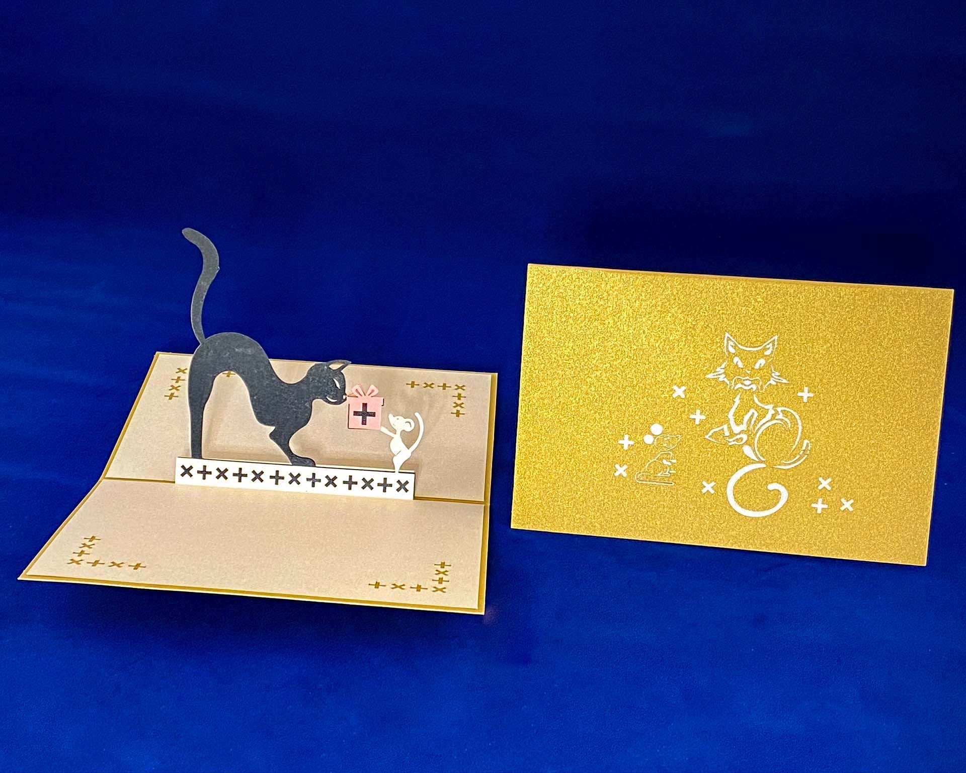 Tian's Gifts: Cat & Mouse 'Pop Up' Greetings Card