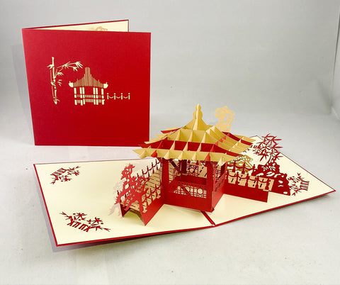 Tian's Gifts: Asian Oriental Pagoda 'Pop Up' Greetings Card
