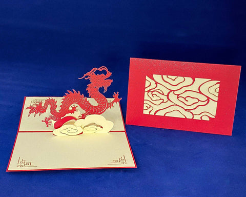 Tian's Gifts: Dragon with a Lucky Cloud 'Pop Up' Greetings Card