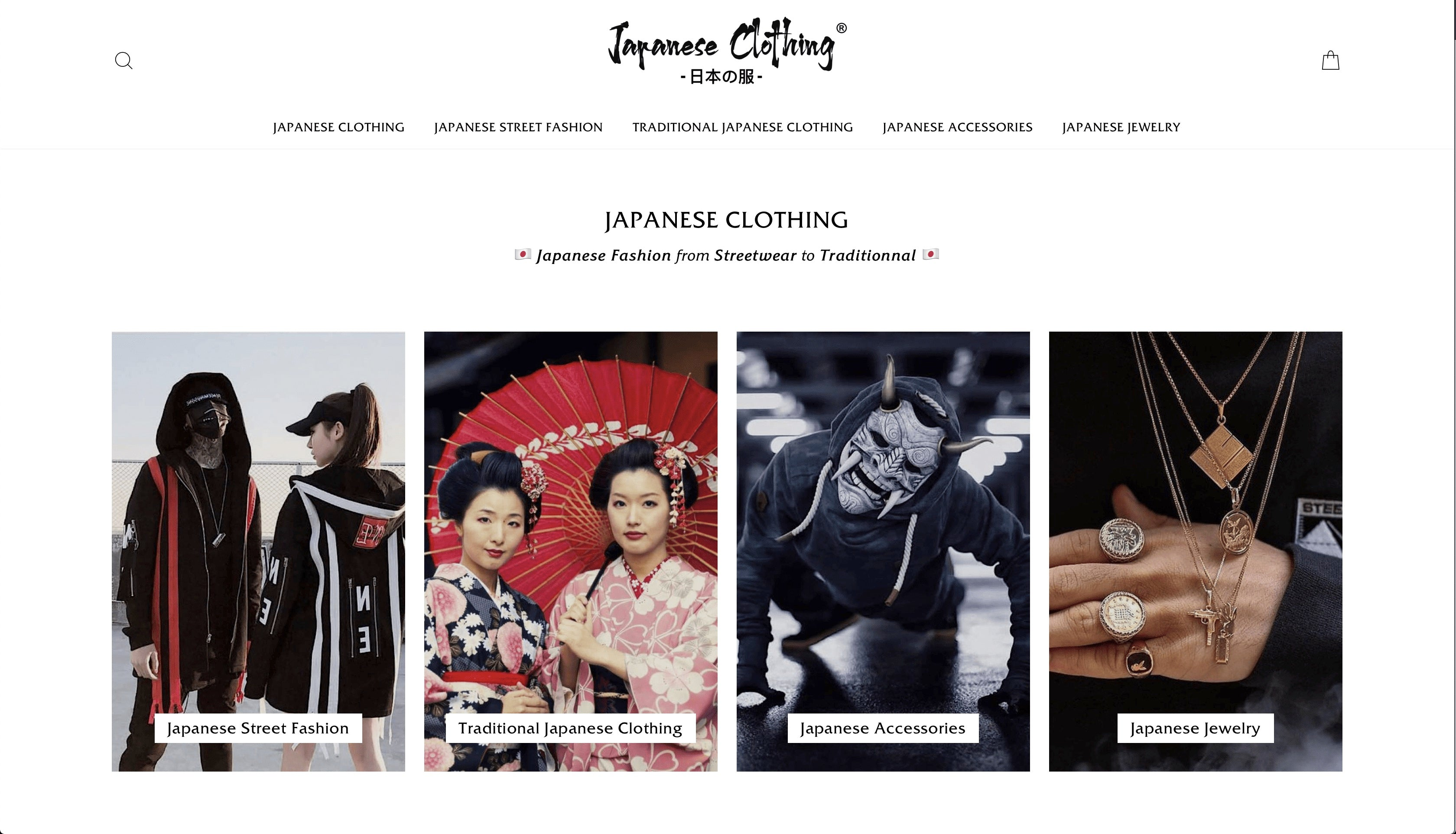 Japanese Clothing Store