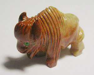 "Soapstone - Bison (1.5"") made in Peru"