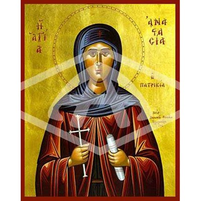 Anastasia, the Patrician, of Alexandria Icon
