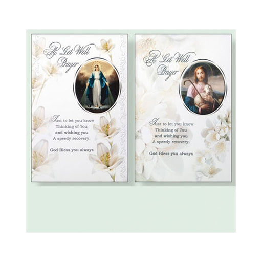 Card - A Get Well Prayer - 2 Designs