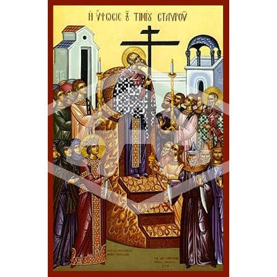 Elevation of the Precious Cross Icon