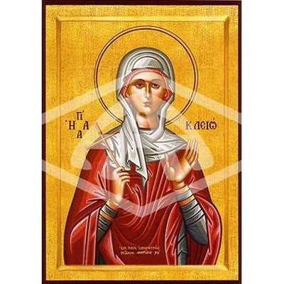 Klio the Martyr Icon
