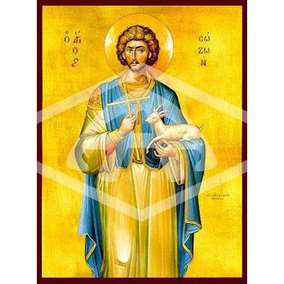 Sozon the Martyr of Cilicia Icon