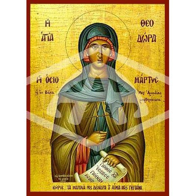 Theodora the Martyr of Vasta Icon