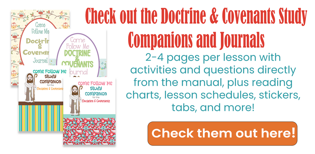 Doctrine and Covenants Study Journals