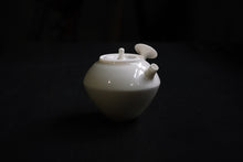"Load image into Gallery viewer, Buchangqi Teapot ""HUISHAN"""