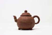Load image into Gallery viewer, Modern HongNi teapot