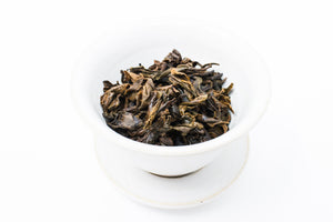 2010 Yiwu Old Tea Caravan Trail Chunks (Small Package) 易武老街青餅