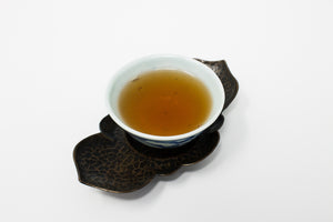 2010 Yiwu Old Tea Caravan Trail Teacake 易武老街青餅 - Sunsing tea