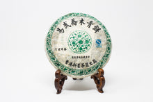Load image into Gallery viewer, 2007 Yiwu Jing Long Teacake 易武景龍青餅 - Sunsing tea
