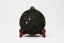 Load image into Gallery viewer, 2006 Yiwu Huang Tian Mini Teacake 易武荒田小餅(秋) - Sunsing tea