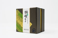 Load image into Gallery viewer, Best Lion Peak Dragon Well (Handmade) 逸品獅峰龍井 - Sunsing tea