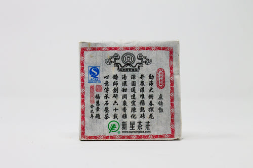 2013 Old Tree Third Leave ripe (shu) Tea Brick 年大樹探花熟磚