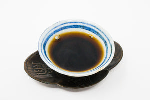 Asagaodou tea Vintage 1977 Black