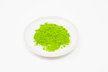 Load image into Gallery viewer, Uji Handpicked Matcha Saemidori