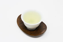 Load image into Gallery viewer, Anmo x Y. Kagoshima Competition Premium Gyokuro