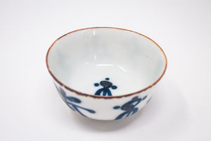 Handpainted antique Japanese Tea porcelain cups