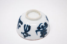 Load image into Gallery viewer, Handpainted antique Japanese Tea porcelain cups