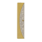 Square Seven Spacies Mezuzah Multicolor