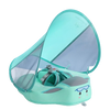 New TadaBaby Infant Float With Canopy - TadaBaby