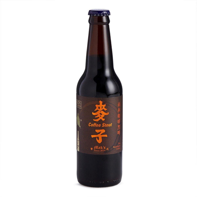 麥子啤酒 - 雨林咖啡黑啤 Rainforest Coffee Stout 香港手工啤酒 330ml -  Mango Store