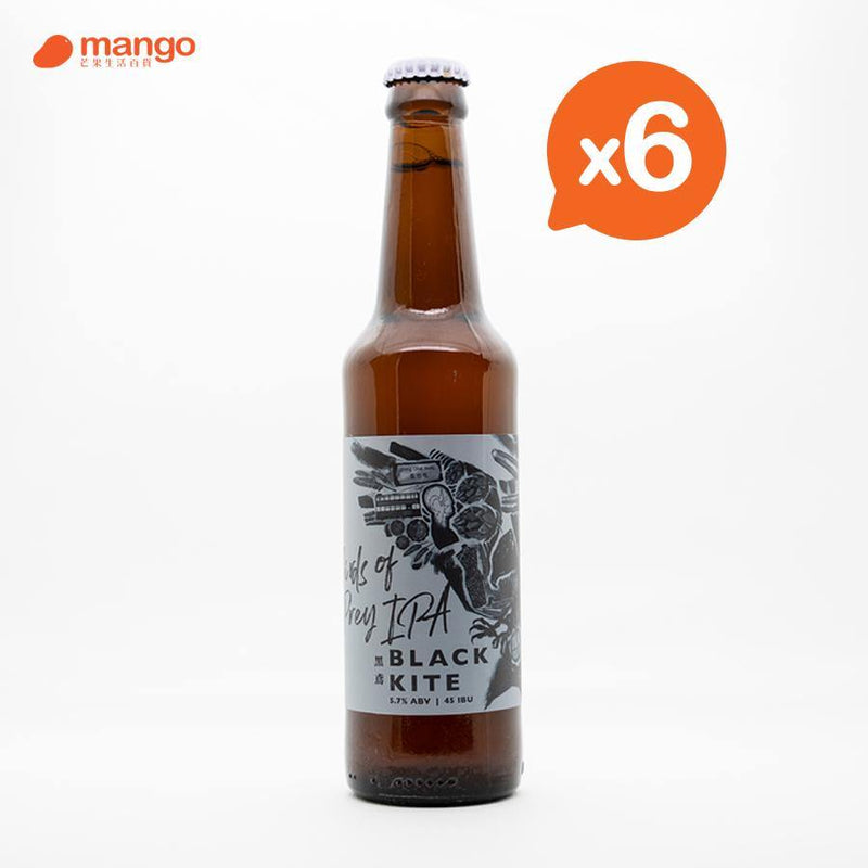 Black kite - Birds of Prey IPA 香港本地手工啤酒 330ml (6樽)