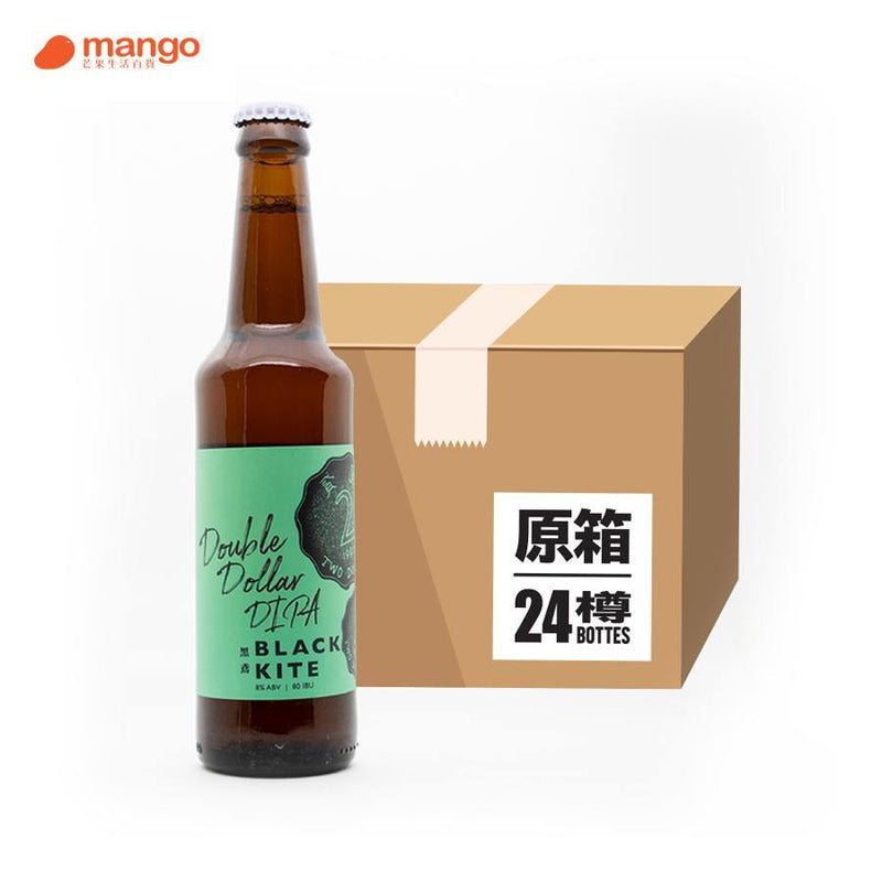Black kite - Double Dollar DIPA 香港本地手工啤酒 330ml (原箱24樽)