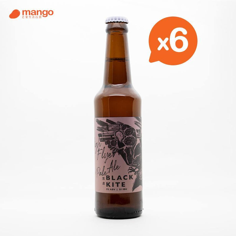 Black kite - High Flyer Pale Ale 香港手工啤酒 330ml (6樽) -  Mango Store
