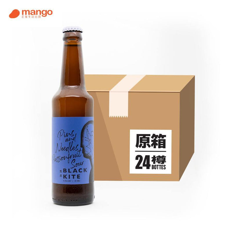 Black kite - Pins and Needles Passionfruit Sour 香港本地手工啤酒 330ml (原箱24樽)