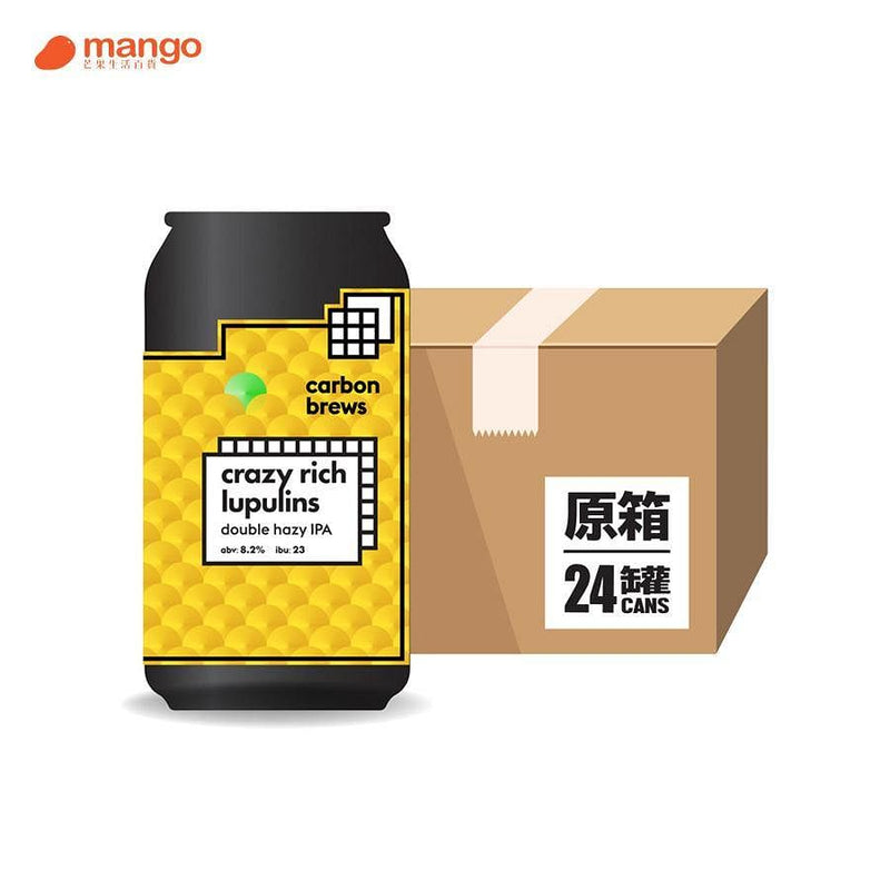 Carbon Brews - crazy rich lupulins香港手工啤酒 330ml (原箱24罐) -  Mango Store