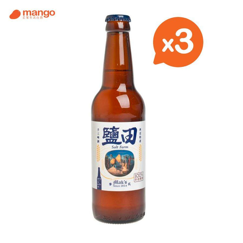 麥子啤酒 - 鹽田 Yim Tin (Salt Farm) 香港手工啤酒 330ml (3樽)