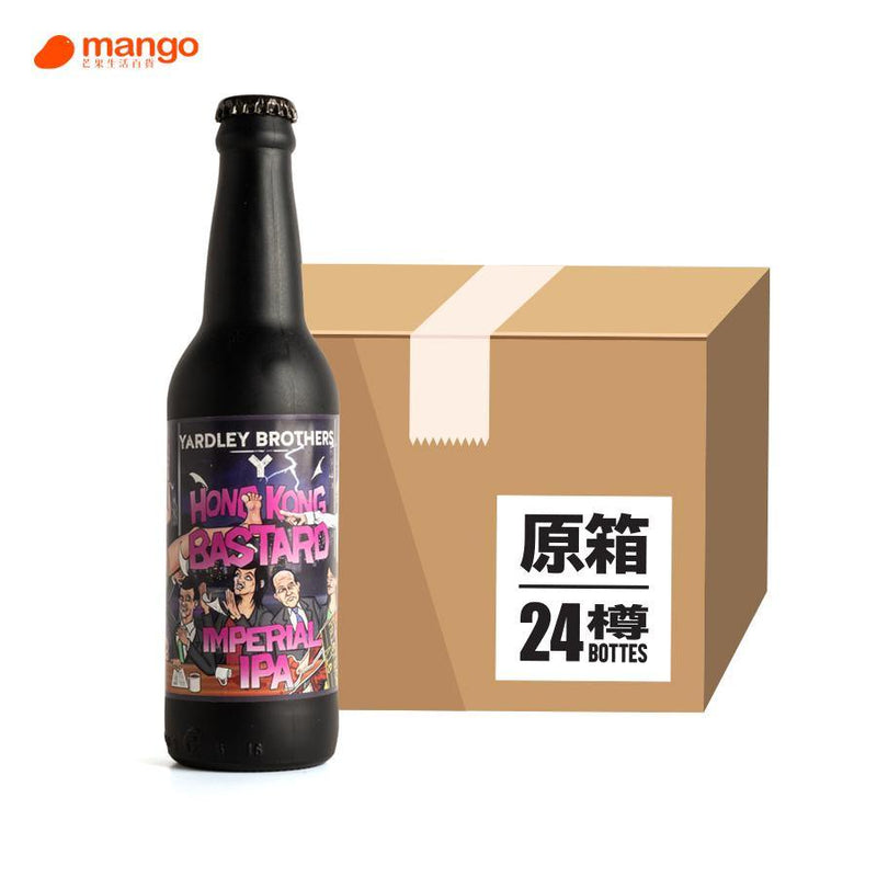 Yardley Brothers Beer - Hong Kong Bastard Imperial IPA 香港本地手工啤酒 330ml (原箱24樽)