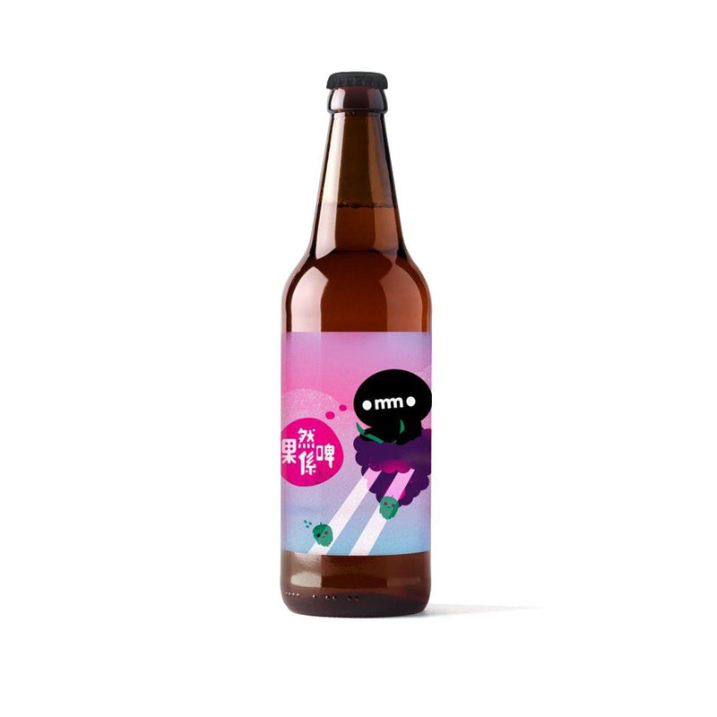 The Brew Commons - 果然係啤 黑莓味 Mightily Fruity香港本地手工啤酒-330ml