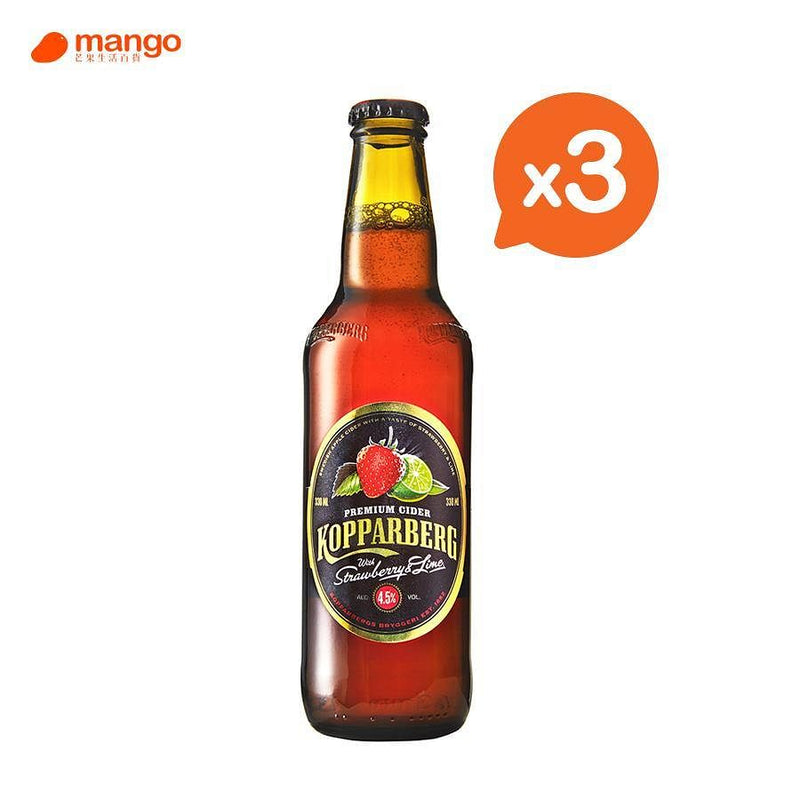 Kopparberg - Premium Cider- Strawberry & Lime 士多啤梨青檸味果酒- 330ml (3樽)