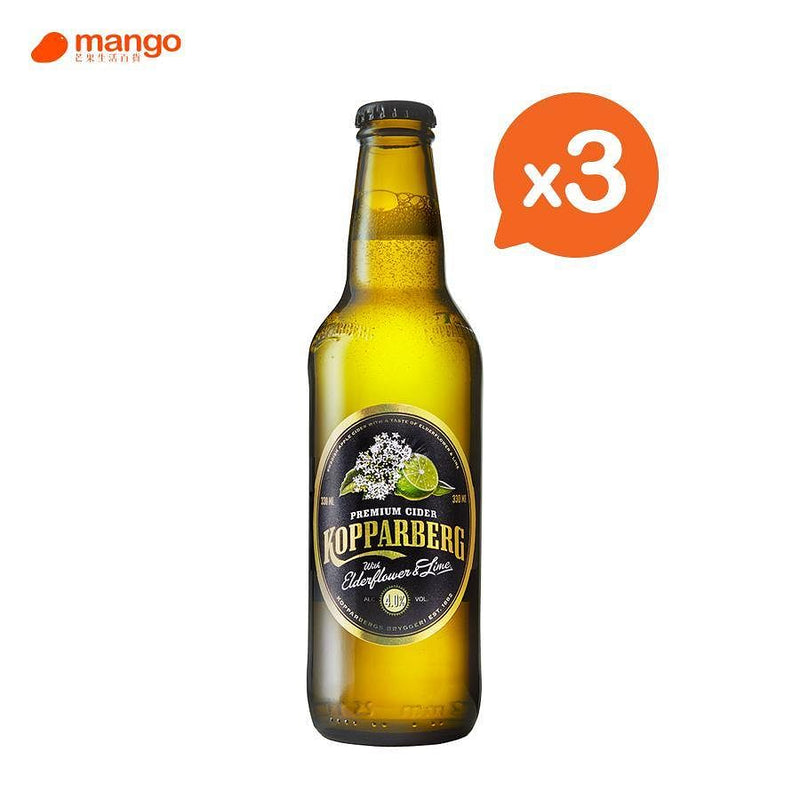 Kopparberg  - Premium Cider - Elderflower & Lime 接骨木花青檸味果酒- 330ml (3樽)