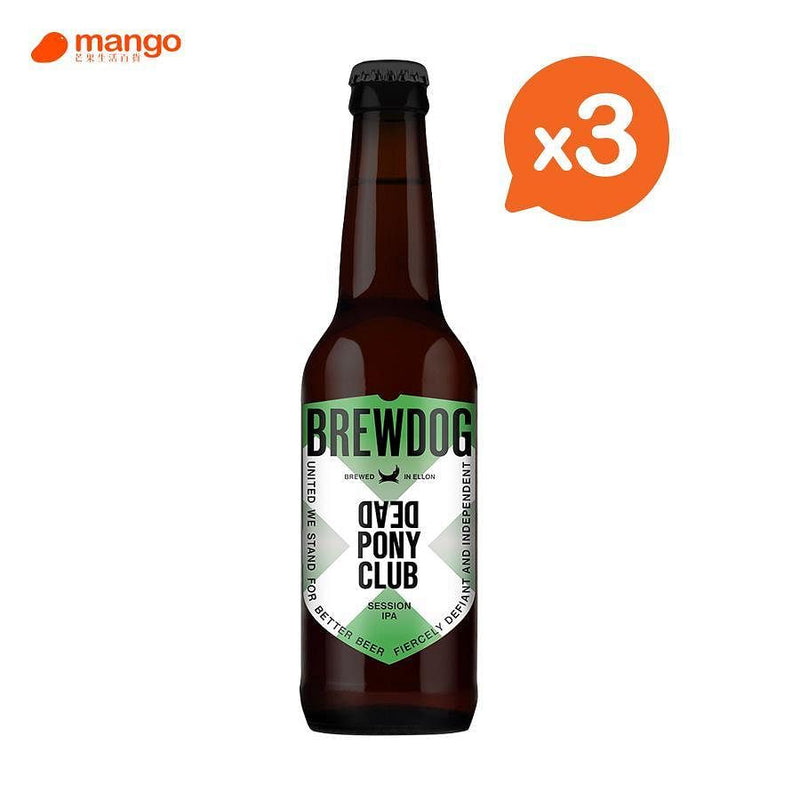 BREWDOG - Dead Pony Club 手工啤酒 330ml (3樽)