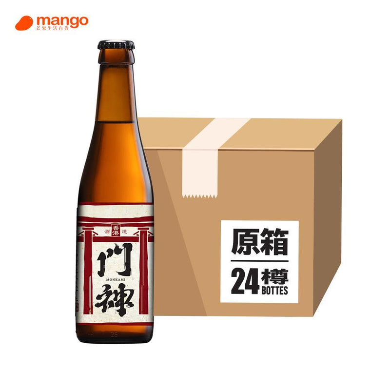 門神 - 米釀啤酒MONKAMI RICE LAGER 香港手工啤酒 330ml (原箱24樽)