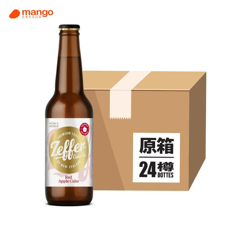 Zeffer Cider Company - Red Apple Cider 紐西蘭西打樽裝 330ml (原箱24樽)