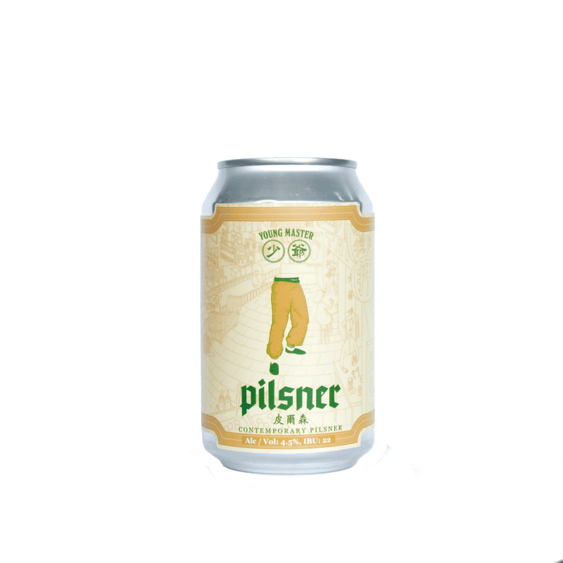 少爺啤 - CONTEMPORARY PILSNER 香港本地手工啤酒 330ml