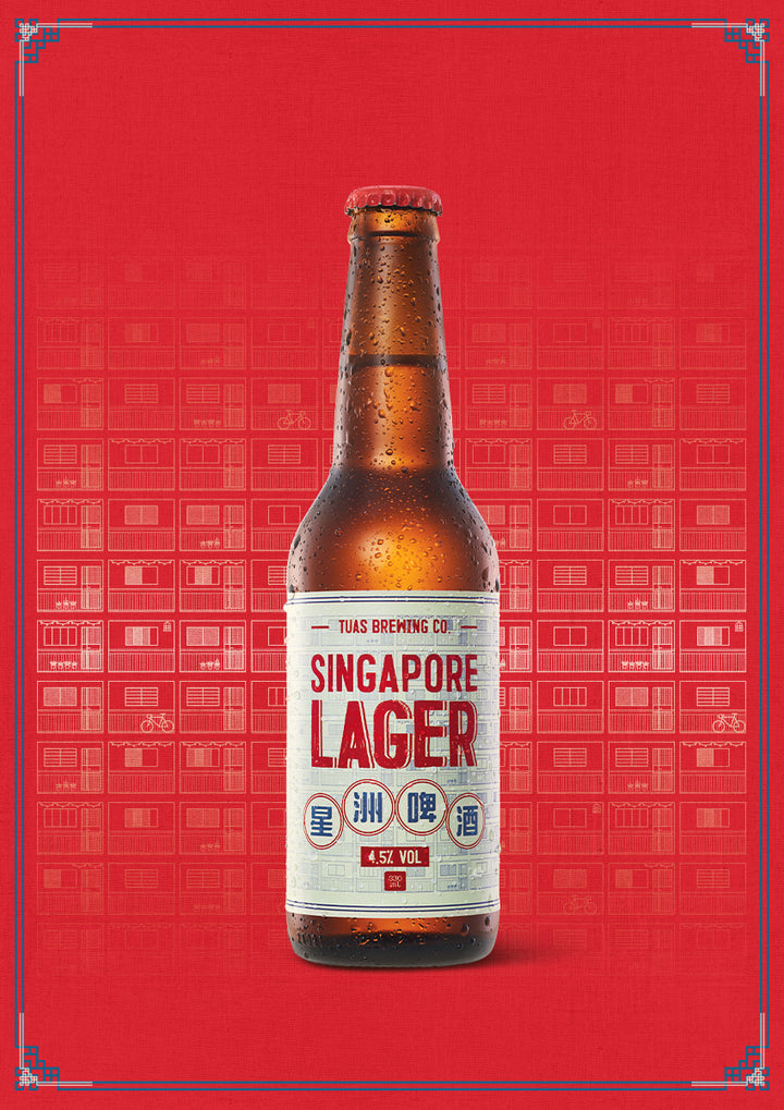 Singapore Lager - Trouble Brewing Store