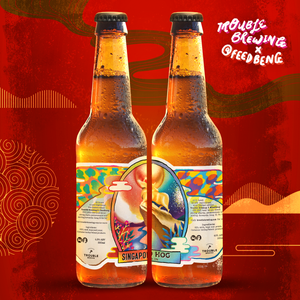 Trouble Brewing x @FEEDBENG Chinese New Year Gift Set - Trouble Brewing Store